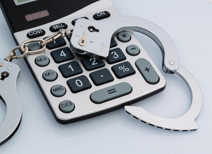 Ограбление банка статья ук рф