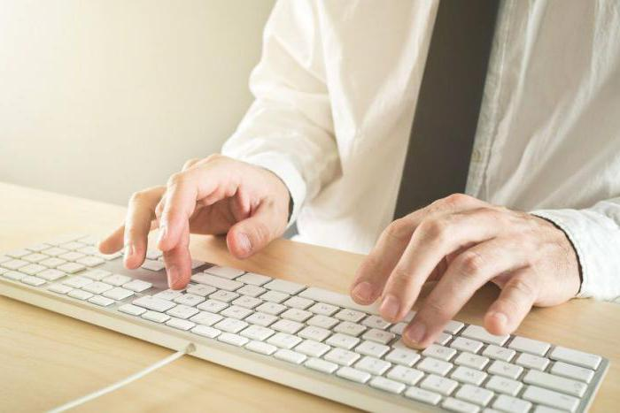 Как сделать подчеркивание на клавиатуре