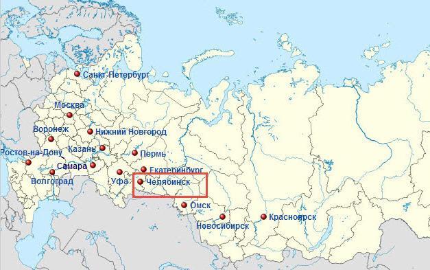 Регион - Автомобильные коды регионов России