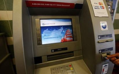 visa и mastercard заблокировали