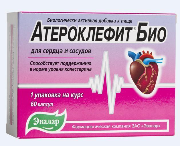 bio 250 cardio heart