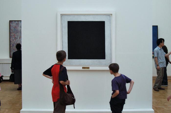 Чёрный квадрат малевича  цена