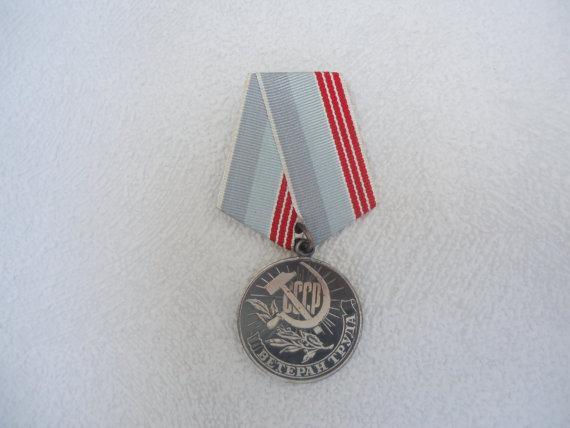 Бланк Заявления На Присвоение Ветерана Труда