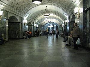 Станция метро на Курском вокзале