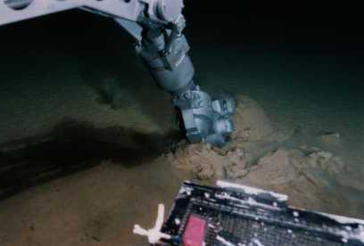 средняя глубина Тихого океана