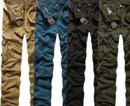 штаны с карманами по бокам мужские как называются