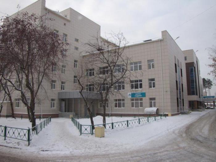 Запорожская областная больница телефон регистратуры