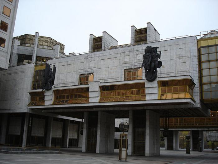 Электронная регистратура тольятти детская поликлиника комсомольск