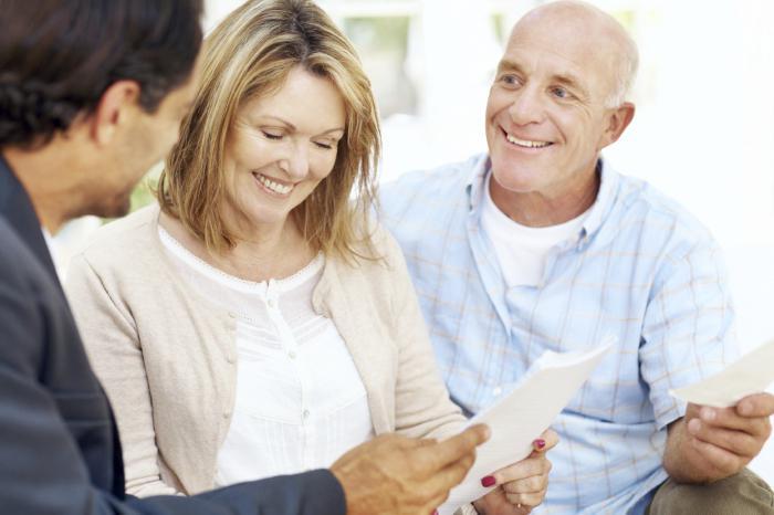 Накопительная часть пенсии возраст