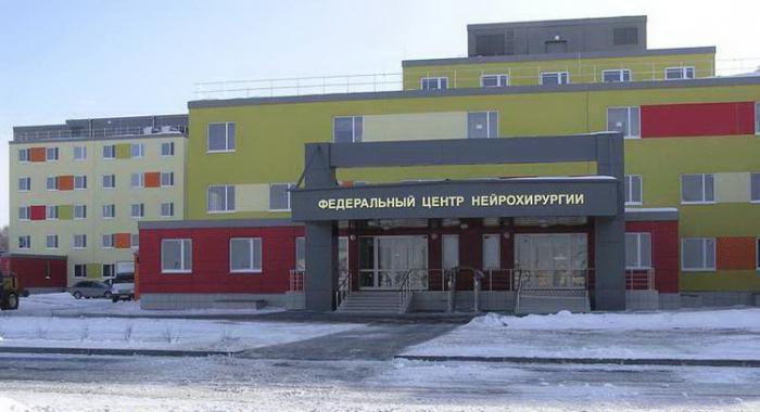 Поликлиника 229 платное отделение