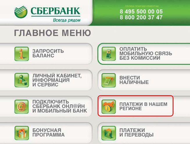 как узнать кодовое слово карты казкоммерцбанка через банкомат данным Алтайского