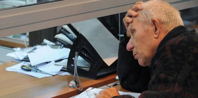 Коэффициент при начислении пенсии по старости