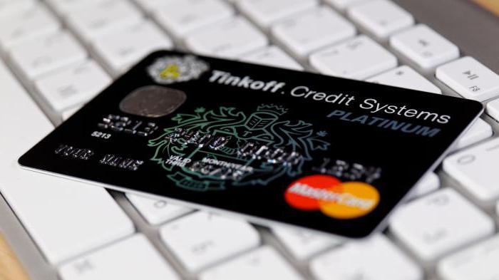 сн¤тие с кредитной карты тинькофф хабаровск