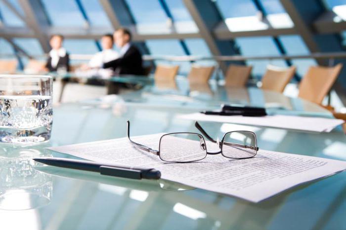 Отличительные признаки, особенности, организация финансов кредитных организаций РФ