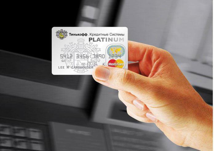 оформление онлайн заявки кредитную карту