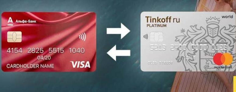кредитная карта пластилин онлайн заявка на оформление