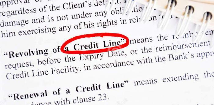 Кредитная линия - это