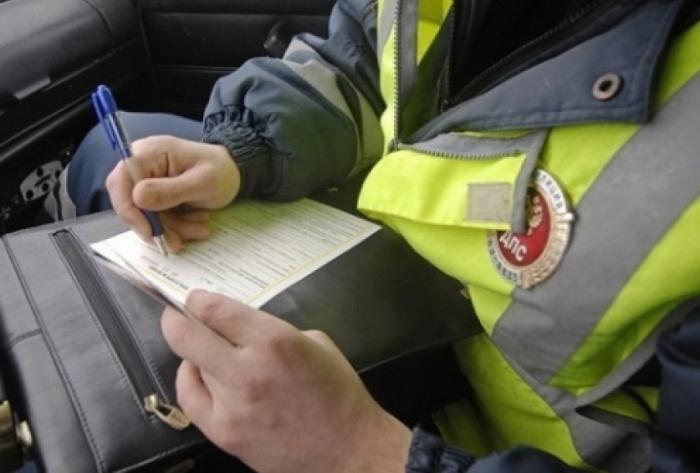 штрафы без комиссии