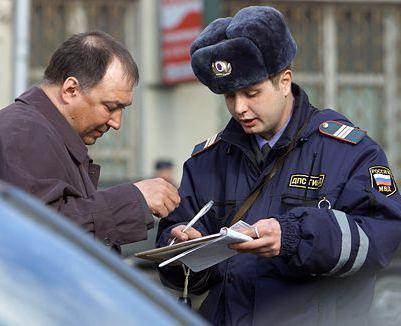 штрафы гибдд казань без комиссии