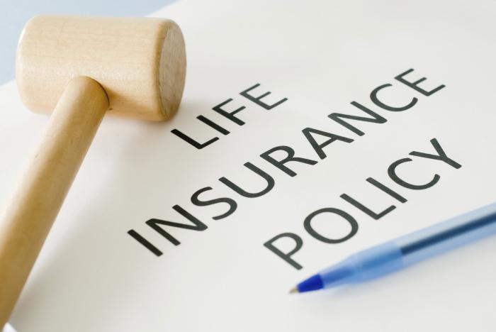 ppf страхование жизни отзывы