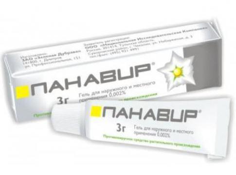Медицинские препараты для лечения папилломы