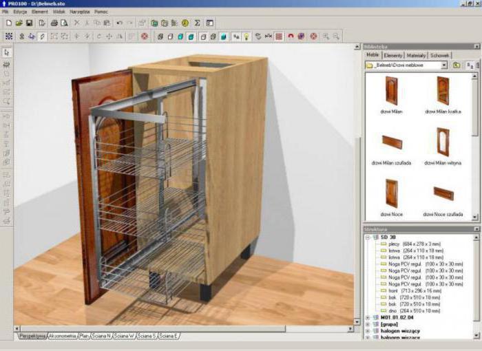 дизайн квартир программа 3d