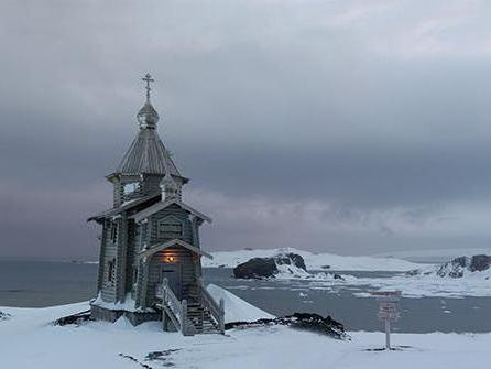антарктическая станция беллинсгаузен