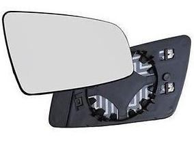 зеркала с подогревом