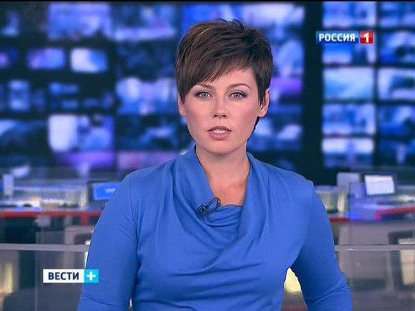 Фото телеведущих атн, секс очень зрелых баб