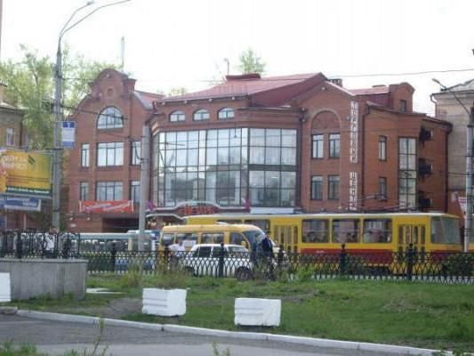 Торговые центры барнаула