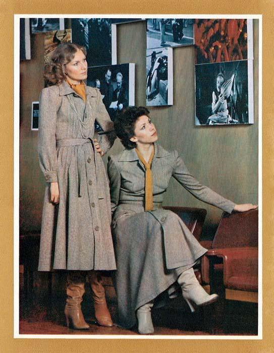 вечерние платья 80 х годов