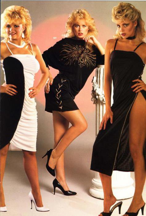 платья 80 х годов