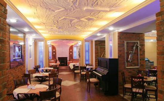 кофейни екатеринбург