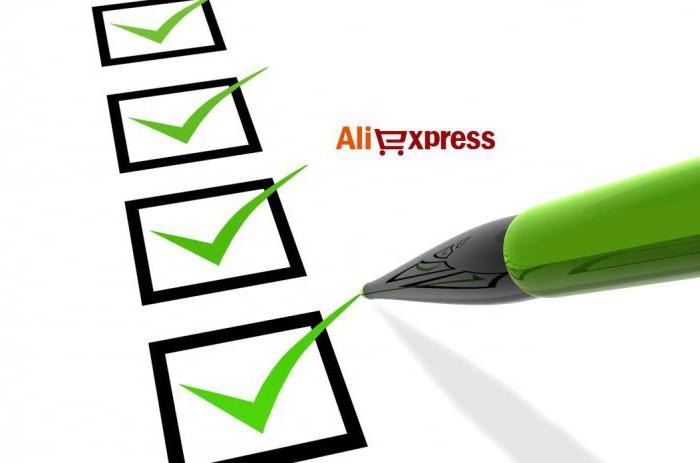 Как написать письмо на алиэкспресс