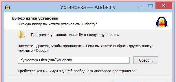 программа для создания минусовок на русском языке