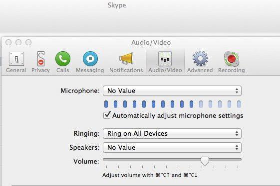 проблема со звуком в скайпе