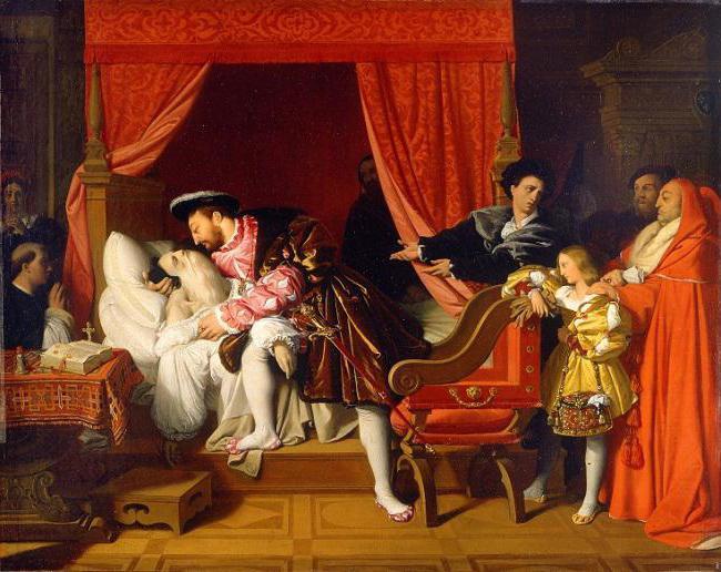 Секс и короли франции