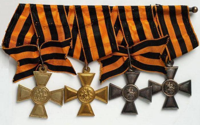 Георгиевские кресты 4 степеней: история и особенности чеканки