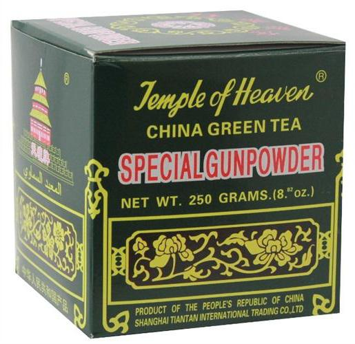 Ганпаудер чай отзывы