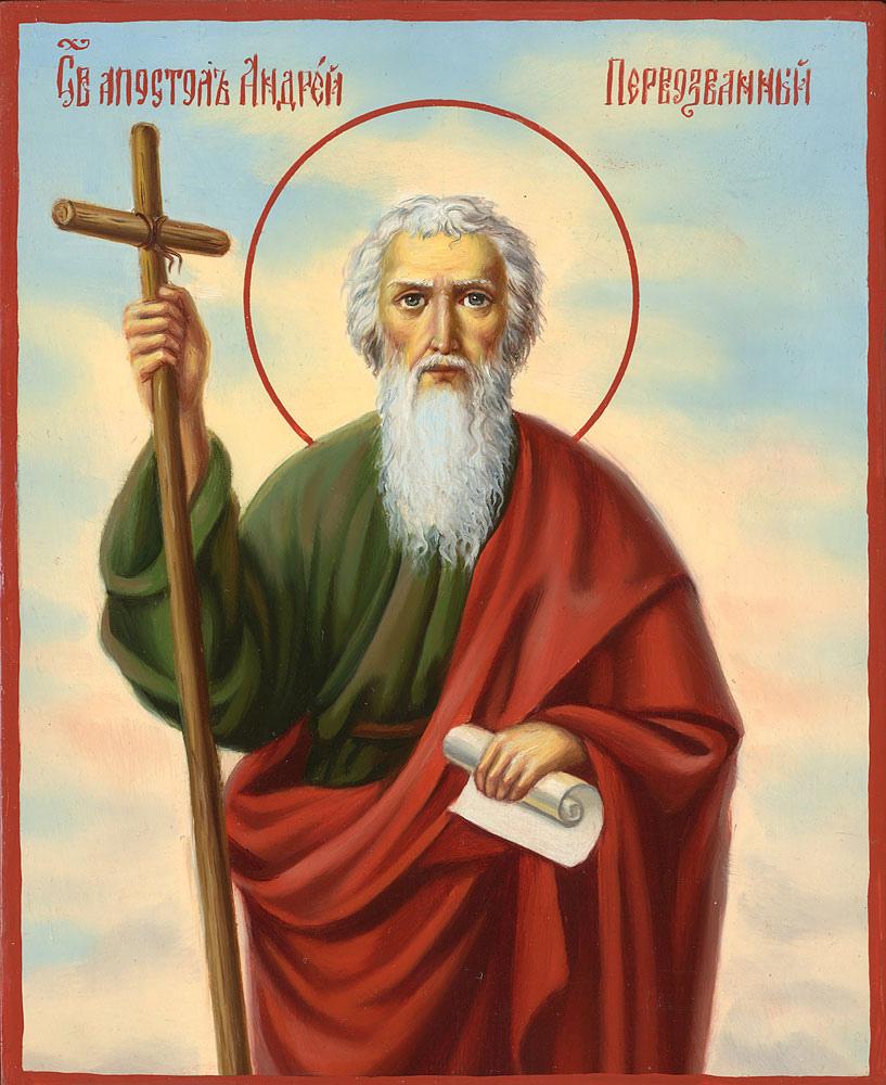 Апостол андрей икона картинки