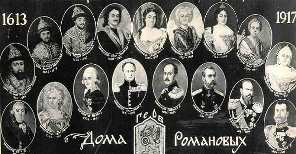 Кто правил до династии романовых