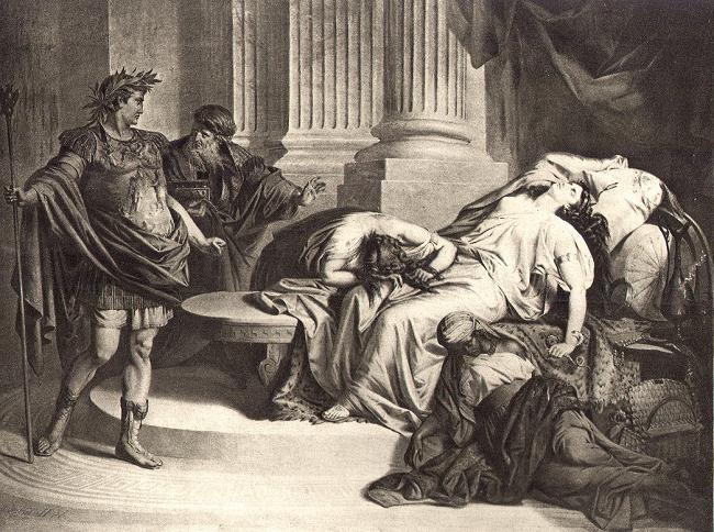 Секс утехи римлян