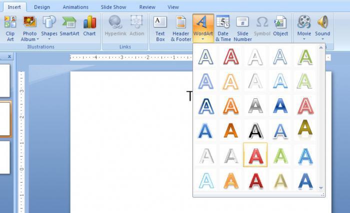 вставить картинку в текст письма