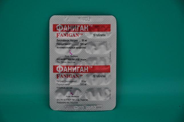 фаниган инструкция по применению таблетки