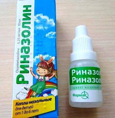 Риназолин раствор 0. 05% 10мл купить по доступной цене.