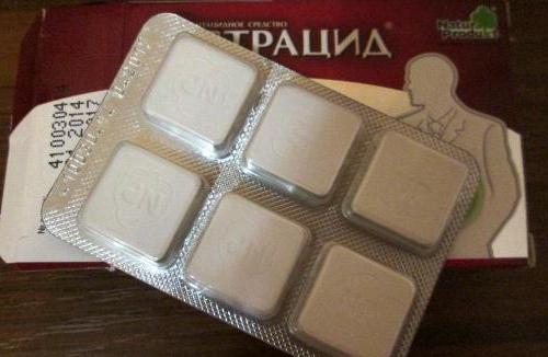 как употреблять таблетки эко слим