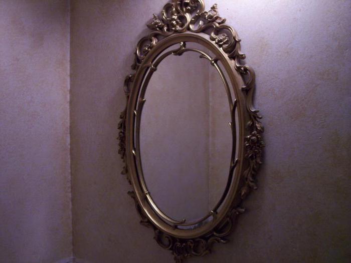 Разбилось зеркало: к чему и что делать? Народные приметы