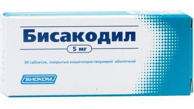 Таблетки и свечи Бисакодил: инструкция по применению, цена ...
