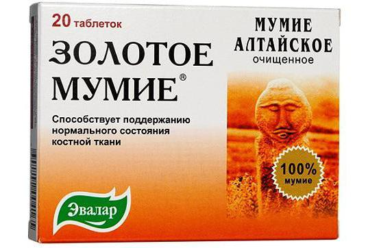 мумие алтайское применение инструкция