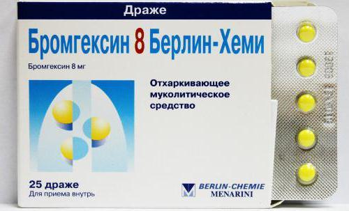 лекарство взрослых от паразитов